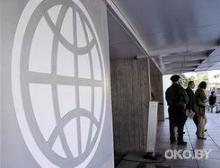 Всемирный банк: качество госуправления в Беларуси существенно снизилось за 10 лет
