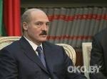 Орден Освободителя для Лукашенко