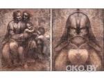 """На картинах Леонардо разглядели """"Лицо Бога"""""""