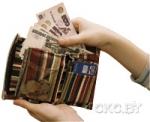 В 2007 году средняя зарплата беларуса составила....