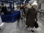 Минское метро переходит на новые проездные