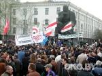 День Воли в Минске - 25 марта в 18.00 на площадь Якуба Коласа