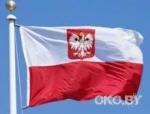 """Белоруссы могут получить """"карту поляка"""""""