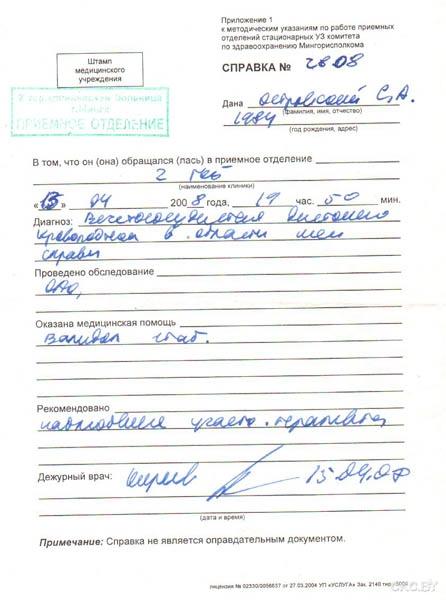 письмо о продлении сроков выполнения работ образец doc
