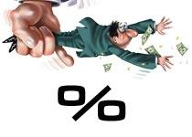 Подоходный налог со ставкой 12%