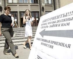 11 белорусских вузов недобрали студентов на бюджетные места