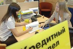 Белорусские банки ограничили выдачу кредитов