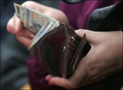 Зарплаты на госпредприятиях в 2009 году подниматься не будут
