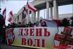 """""""День Воли"""" удался, считают власти и оппозиция"""