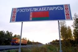 С сегодняшнего утра введен усиленный контроль на белорусско-российской границе