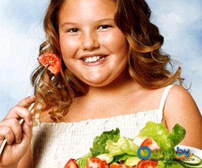 Полные дети едят меньше худых