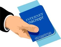В интернет-кафе больше не пускают  без паспорта