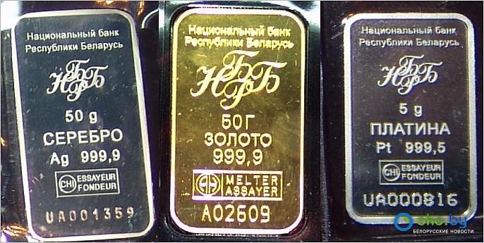 Мерные золотые слитки купить 5 копеек 1778 года стоимость
