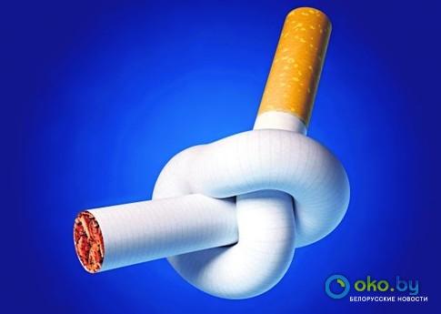 Эффективный гипнос бросить курить онлайн бесплатно