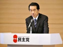 Правительство японии умалчивало информацию