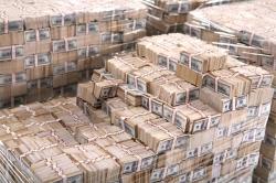 8 миллиардов долларов для преодоления кризиса