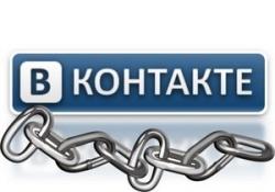 «ВКонтакте» вновь заработала для Белорусов