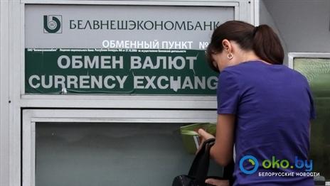 Курс доллара покупка в беларуси