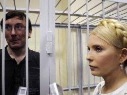 Тимошенко. Казнить нельзя помиловать.