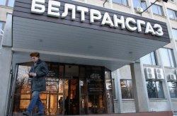 Путина не устраивает низкая зарплата на Белтрансгазе