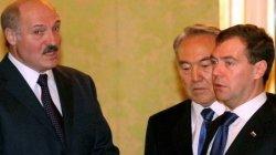 Евразийская экономическая комиссия в Москве