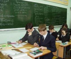 Новые правила поступления в гимназии