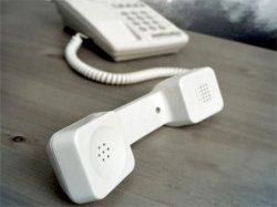 Повышение стоимости международных звонков