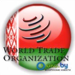 Вступление в ВТО