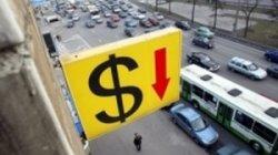 Курс доллара 8 тысяч рублей