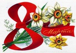 8 Марта мужчина в Бобруйске убил дочь и жену