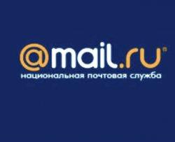 За найденные баги Mail готова заплатить