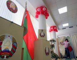 Выборы президента будут проходить в Беларуси 11 октября