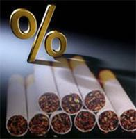 ВОЗ призывает к увеличению налогов на табак