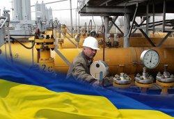 Украина не намеревается покупать газ по цене для 3-го квартала у РФ
