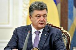 Порошенко выступил за проведение выборов под наблюдением ОБСЕ на Донбассе