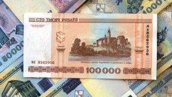 Аналитики из России к концу года предсказывают падение белорусского рубля