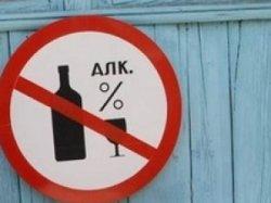 МВД планирует вернуть ограничения для продажи алкогольных напитков