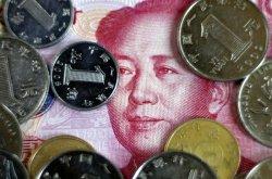 МВФ включил в список резервных валют юань