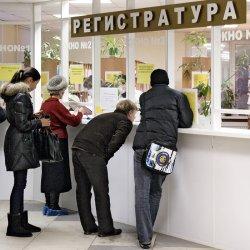 Минские поликлиники  с пятое по восьмое марта будут работать в скорректированном режиме