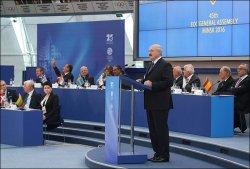Беларусь в 2019 году примет Европейские игры