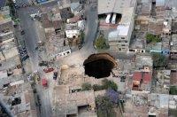 В Гватемале открылись врата ада