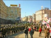Фоторепортаж с оппозиционной акции по случаю Дня Воли 25 марта