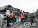 Подорвали поезд «Москва — Петербург»